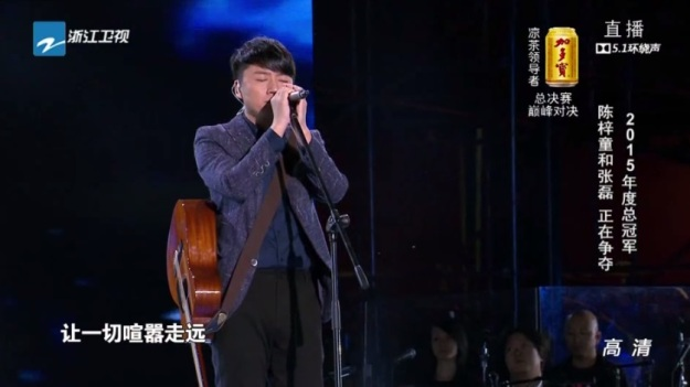 20 Voice of China S4 Ep 13 zhang lei