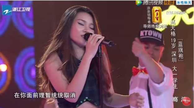 Voice of China S4 Ep 12 Contestant 1 Zhao Da Ge