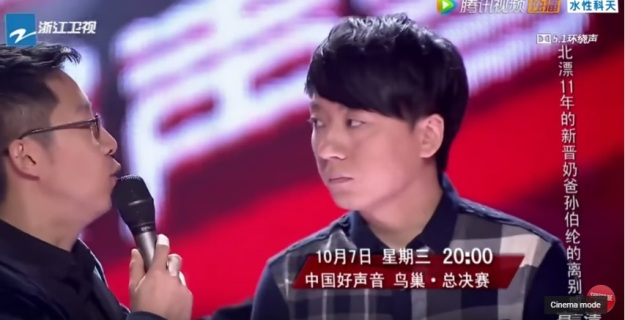 Voice of China S4 Ep 12 Contestant 10 Result