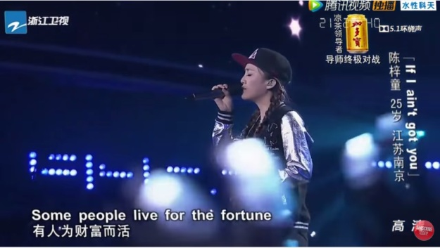 Voice of China S4 Ep 12 Contestant 2 Chen Zitong