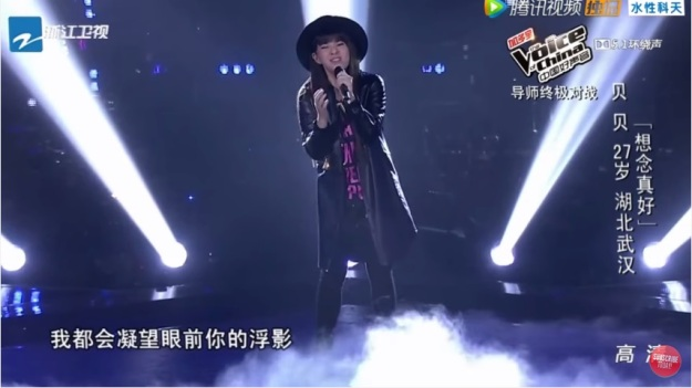 Voice of China S4 Ep 12 Contestant 3 Bei Bei