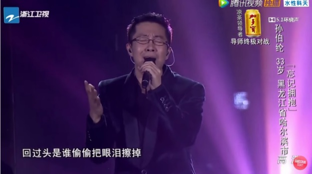 Voice of China S4 Ep 12 Contestant 4 Sun Bolun