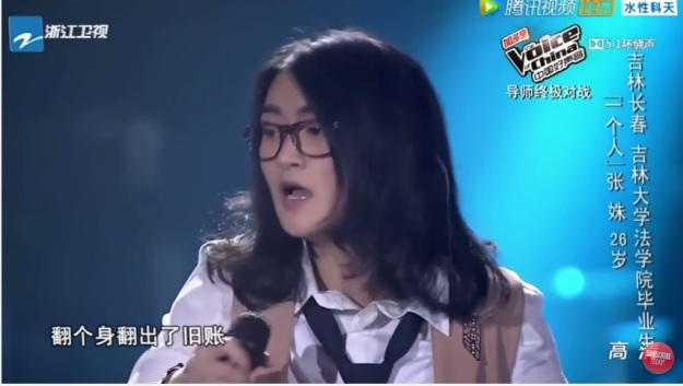 Voice of China S4 Ep 12 Contestant 5 Zhang Shu
