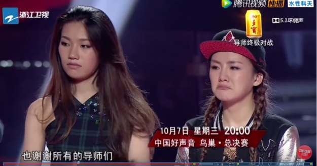 Voice of China S4 Ep 12 Contestant 6 Result