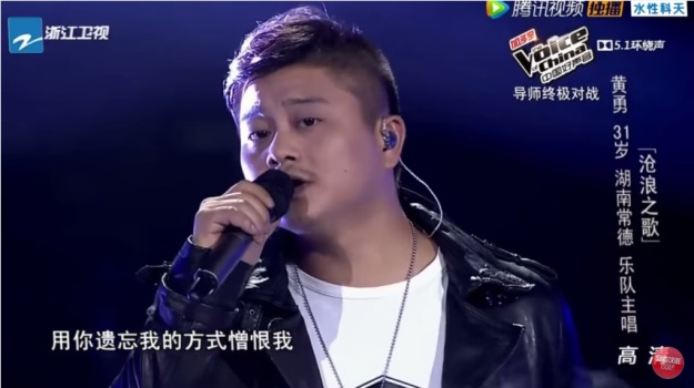 Voice of China S4 Ep 12 Contestant 7 Huang Yong