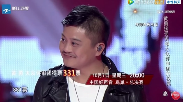 Voice of China S4 Ep 12 Contestant 7 Result