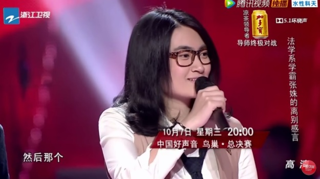 Voice of China S4 Ep 12 Contestant 8 Result