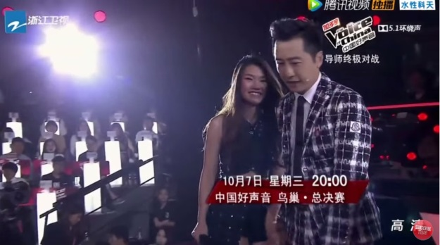Voice of China S4 Ep 12 Contestant 9 Result