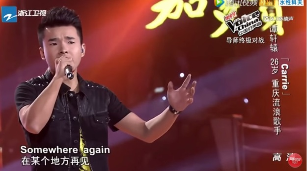 Voice of China S4 Ep 12 Contestant 9 Tan Xuanyuan