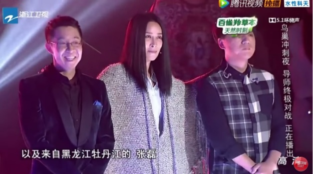 Voice of China S4 Ep 12 Na ying team 2