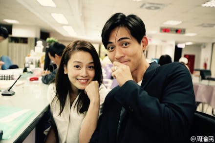 Vic Zhou Reen Yu married