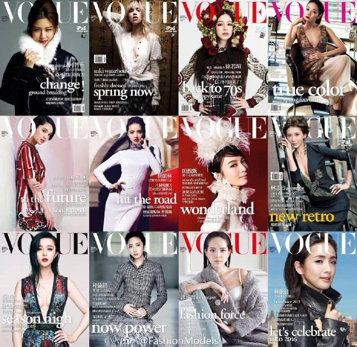 Year-End Special: 2015 Cover Girls (1/6)