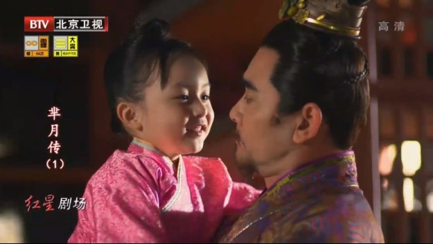 15_11_30 Legend of Mi Yue Ep 1