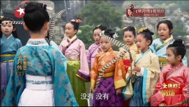 15_11_30 Legend of Mi Yue Ep 1_4