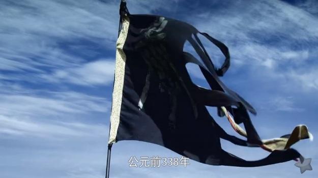 芈月传 Legend of Mi Yue Episode 1 _ 1a.jpg