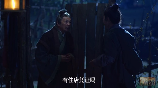 芈月传 Legend of Mi Yue Episode 1 _ 2a