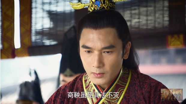 芈月传 Legend of Mi Yue Episode 1 _ 2e