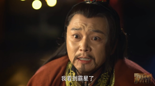 芈月传 Legend of Mi Yue Episode 1 _ 3d