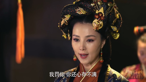 芈月传 Legend of Mi Yue Episode 1 _ 3e