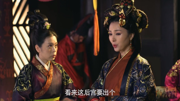 芈月传 Legend of Mi Yue Episode 1 _ 3f