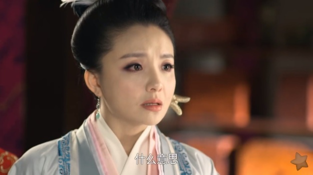芈月传 Legend of Mi Yue Episode 1 _ 4f