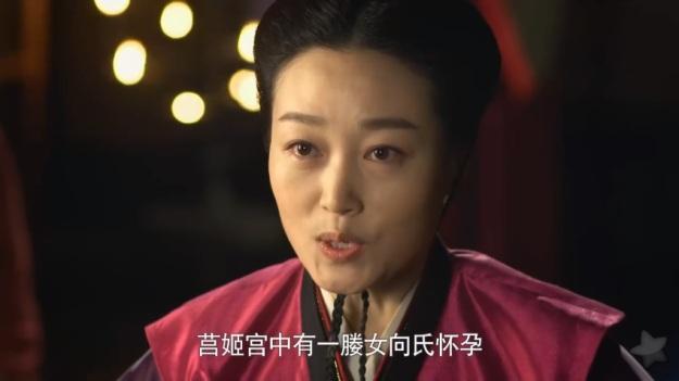 芈月传 Legend of Mi Yue Episode 1 _ 50
