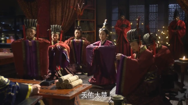 芈月传 Legend of Mi Yue Episode 1 _ 51