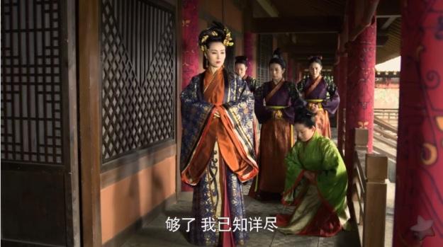 芈月传 Legend of Mi Yue Episode 1 _ 52