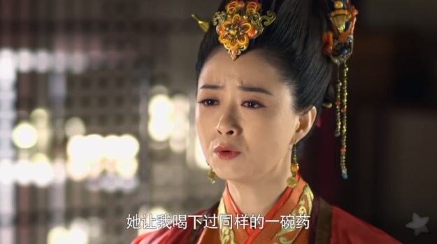 芈月传 Legend of Mi Yue Episode 1 _ 56