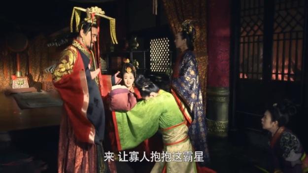 芈月传 Legend of Mi Yue Episode 1 _67