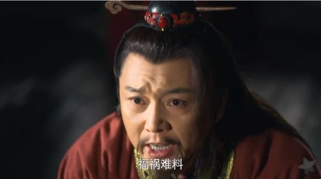 芈月传 Legend of Mi Yue Episode 1 _71