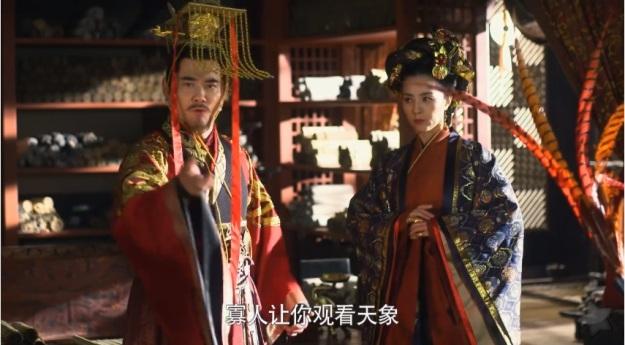 芈月传 Legend of Mi Yue Episode 1 _72