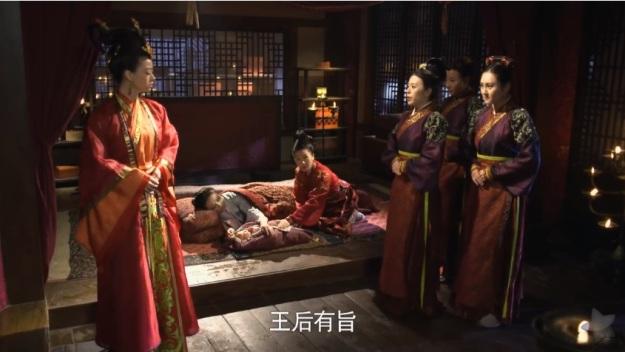 芈月传 Legend of Mi Yue Episode 1 _75