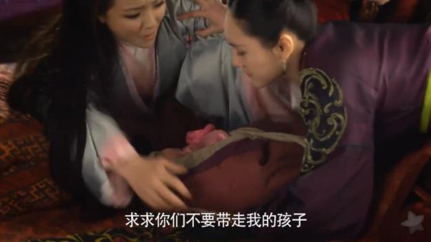 芈月传 Legend of Mi Yue Episode 1 _76