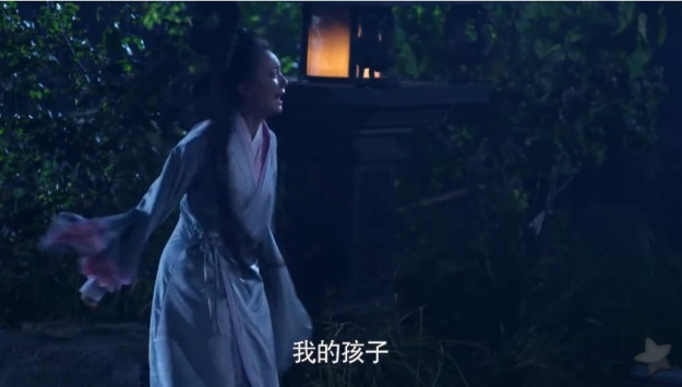 芈月传 Legend of Mi Yue Episode 1 _78
