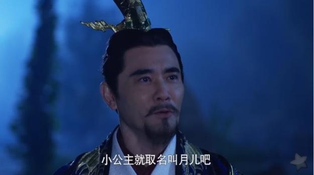 芈月传 Legend of Mi Yue Episode 1 _83