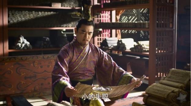 芈月传 Legend of Mi Yue Episode 1 _89