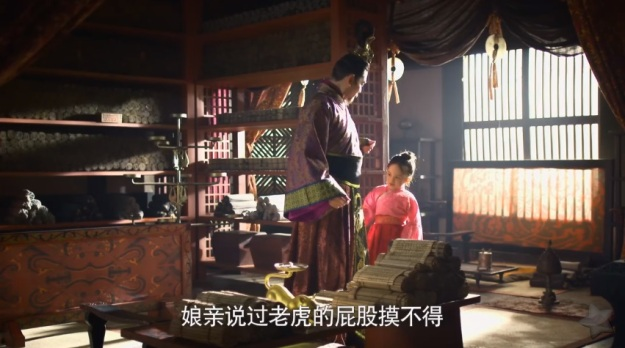 芈月传 Legend of Mi Yue Episode 1 _94