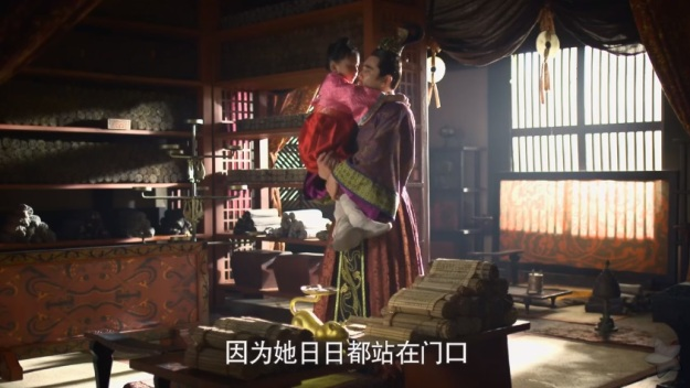 芈月传 Legend of Mi Yue Episode 1 _96