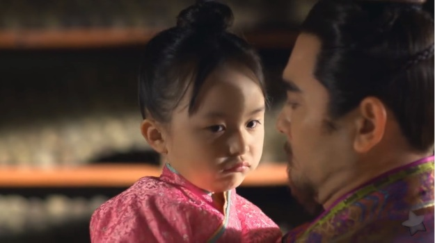 芈月传 Legend of Mi Yue Episode 1 _97