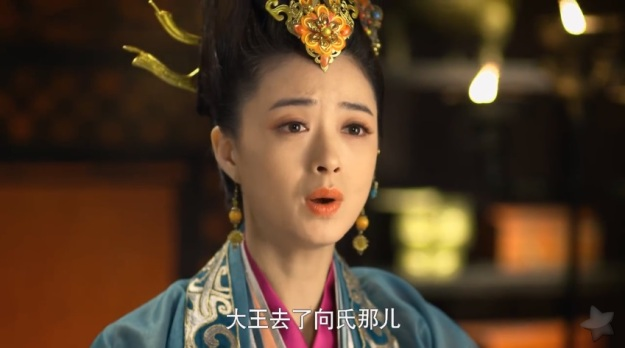 芈月传 Legend of Mi Yue Episode 1 _99