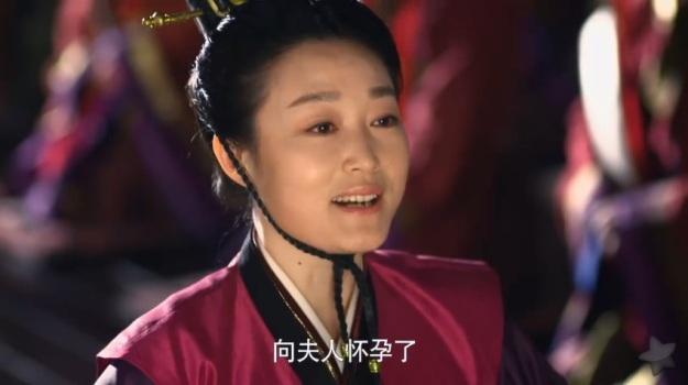 芈月传 Legend of Mi Yue Episode 2 _ 10