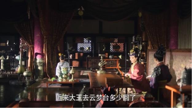 芈月传 Legend of Mi Yue Episode 2 _ 11