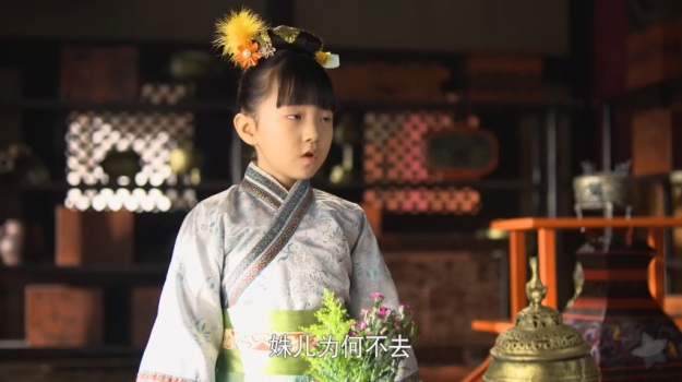 芈月传 Legend of Mi Yue Episode 2 _ 13
