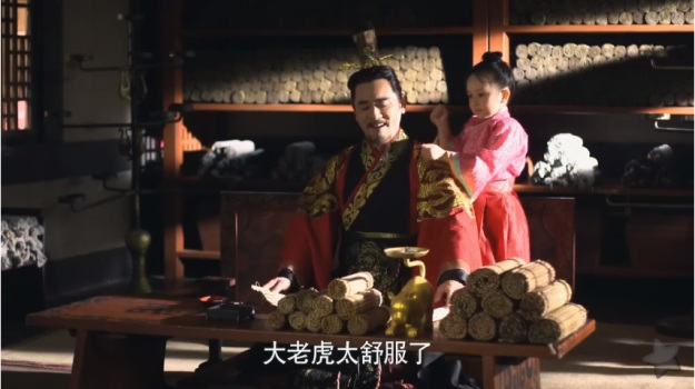 芈月传 Legend of Mi Yue Episode 2 _ 15