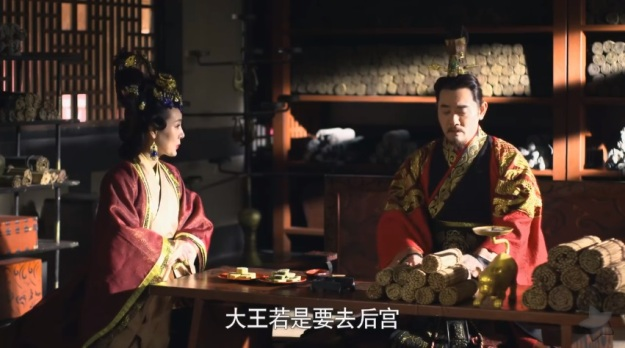 芈月传 Legend of Mi Yue Episode 2 _ 19