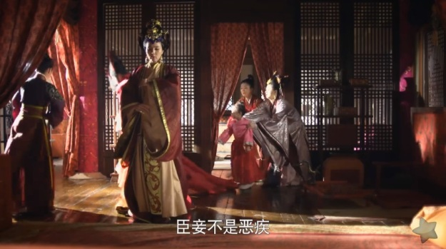 芈月传 Legend of Mi Yue Episode 2 _ 33