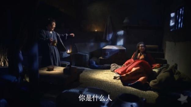 芈月传 Legend of Mi Yue Episode 2 _ 34
