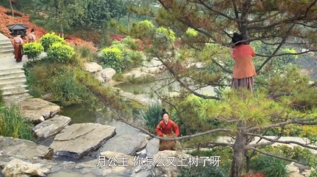 芈月传 Legend of Mi Yue Episode 2 _ 36.jpg