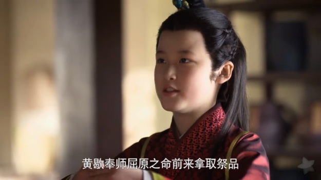 芈月传 Legend of Mi Yue Episode 2 _ 37